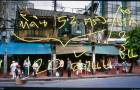 (โฉนด) ที่่ดิน 53 ตรว. (พร้อมตึก 2 ชั้น 3 คูหา) หน้าติดถนนเจริญกรุง ซอย 25 แขวง/เขต ป้อมปรามศัตรูพ่าย จ.กรุงเทพ