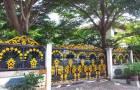 ขายบ้านเดี่ยว รัตนาทิเบศร์  ย่านนนทบุรี ใกล้Central Westgate ใกล้BTS สายสีม่วง ราคา 11,500,000 บาท