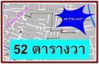 ขาย ▀ ★ ที่ดิน 52 ตารางวา ★ ▀ รัชดา-สุทธิสาร ใกล้ MRTสุทธิสาร ( เจ้าของ ขายเอง )