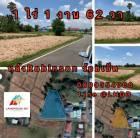 ขายที่ดินขนาด 1 ไร่ 1 งาน 62 ตารางวา หลัง Robinson อำเภอเมืองจังหวัดร้อยเอ็ด 1.8ล้าน