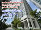 ขาย คอนโด Condo (corner unit) Aspire Sukhumvit 48 for SALE Aspire สุขุมวิท 48 53.95 ตรม. ห้องมุม