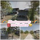 ขายบ้านพร้อมที่ดิน บ้านหนองโคลน ต.สระทอง อ.หนองหงส์ จ.บุรีรัมย์
